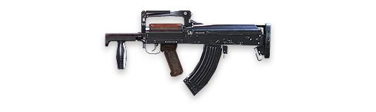 Assault Rifle in free fire